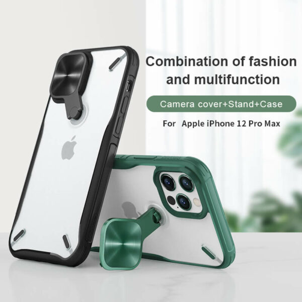Nillkin Cyclops series camera protective case for Apple iPhone 12 Pro Max 6.7