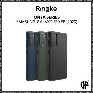 Ringke Onyx Plastic Back Cover Samsung Galaxy S20 FE - Black