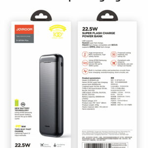Joyroom D-QP184 PLUS 22.5W Flash Charge 20000mAh Multi-Output Power Bank – Black
