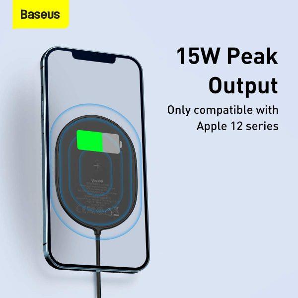 Baseus Light Wireless Magnetic Charger WXQJ-01