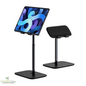 Baseus Indoorsy Youth Tablet Desk Stand SUZJ-01